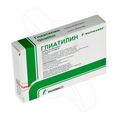 Глиатилин